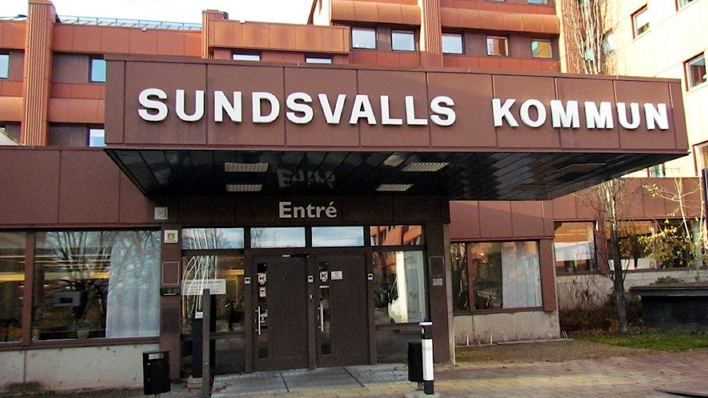 Sundsvalls kommunhus, entré