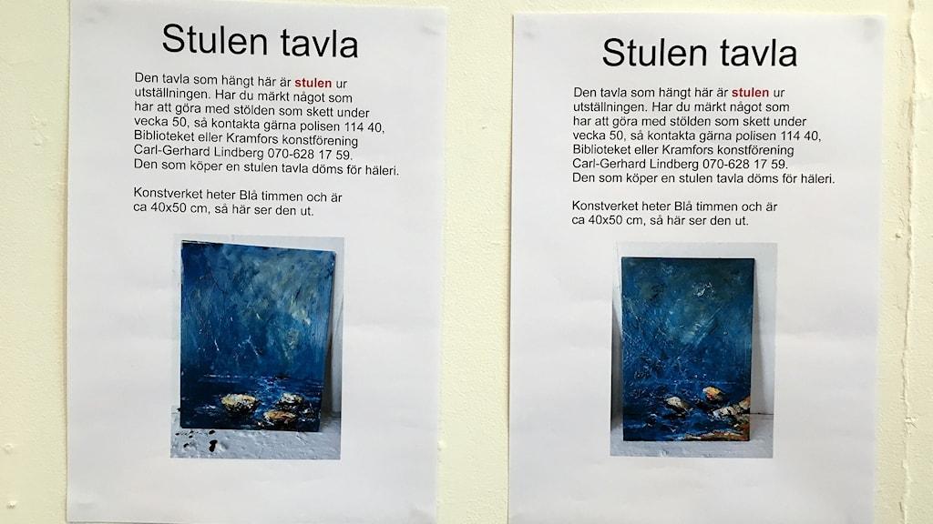 Arkivbild: Efterlysningar sattes upp när två tavlor tidigare blev stulna i Konsthallen i Kramfors.