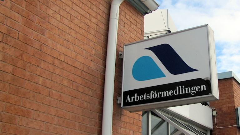 En skylt utanför Arbetsförmedlingen. Foto: Anna Ahström / Sveriges Radio