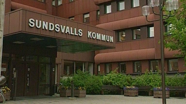 Sundsvalls kommunhus entré
