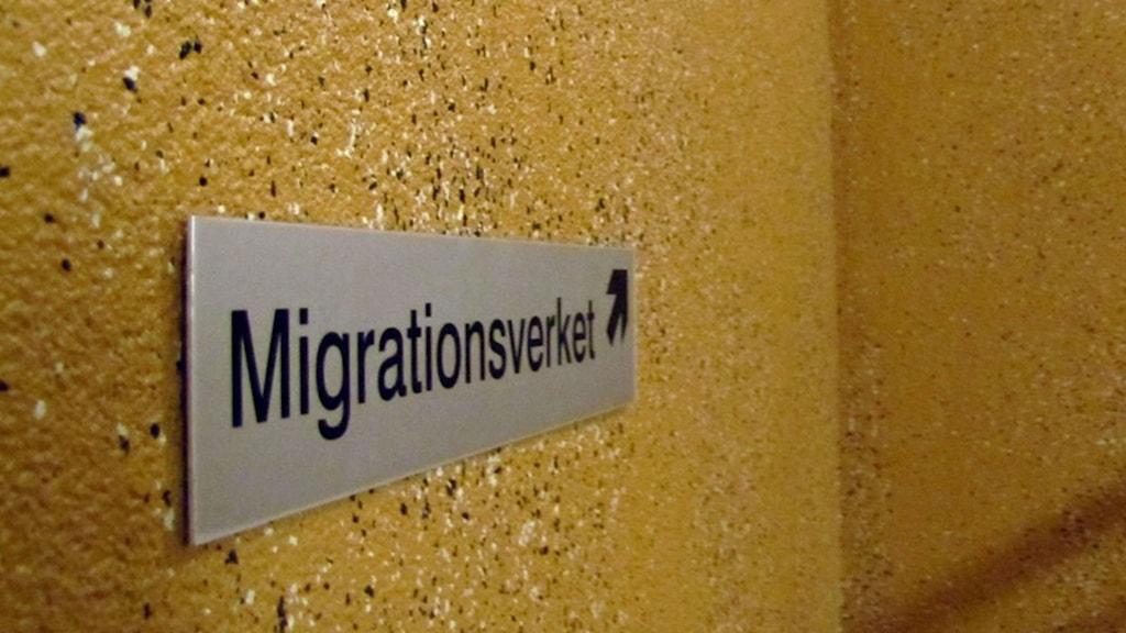Migrationsverket Kramfors kommun