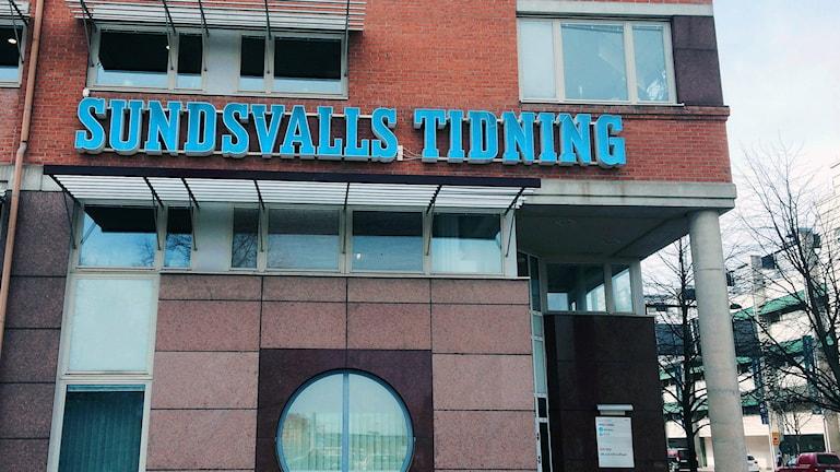 Sundsvalls Tidning, ST