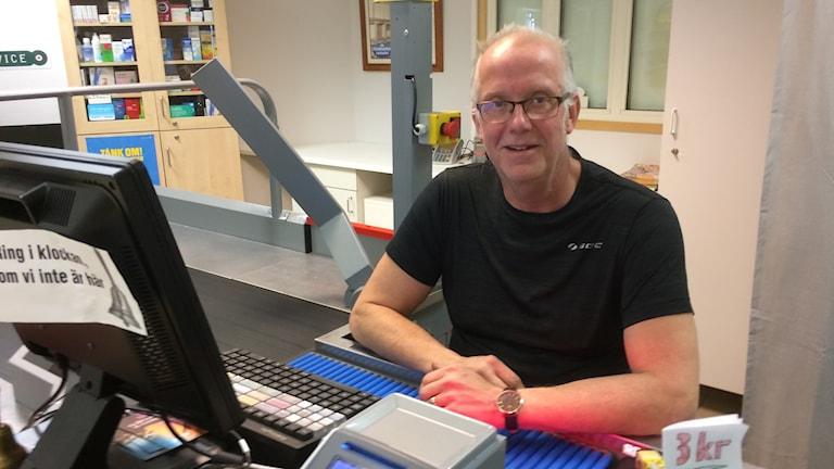 Ulf Lundgren