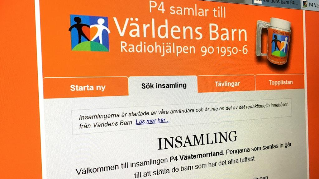 Bild på datorskärm där man surfat in på P4 Västernorrlands digitala bössa i insamlingen till Världens barn. Foto: Sveriges Radio