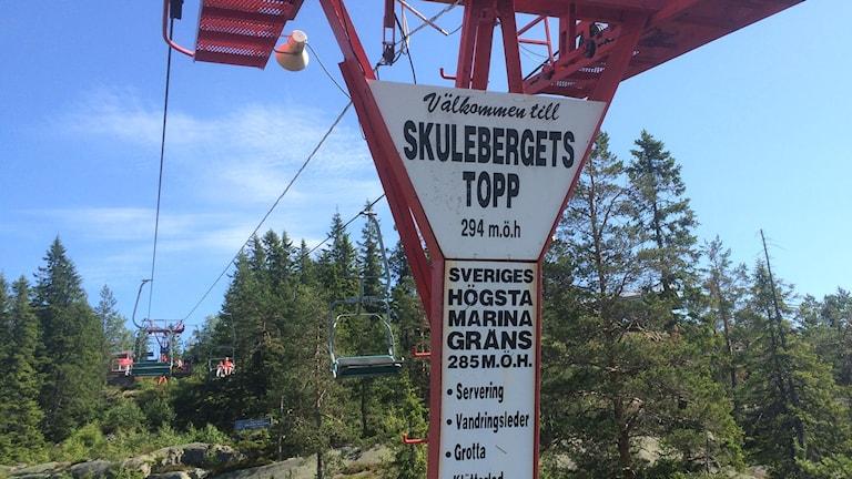 Linbanan till Skulebergets topp. Foto: Christer Jonasson/Sveriges Radio
