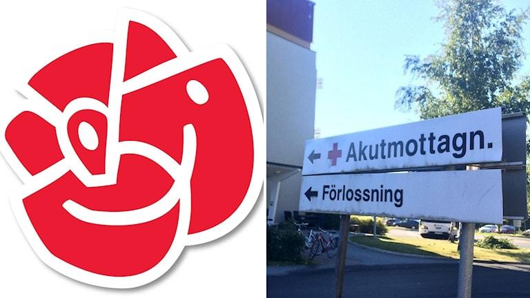 Bildkollage med socialdemokraternas logga och skylten vid Sollefteå sjukhus med texten Akutmottagning och förlossning. Foto: Socialdemokraterna/Sveriges Radio