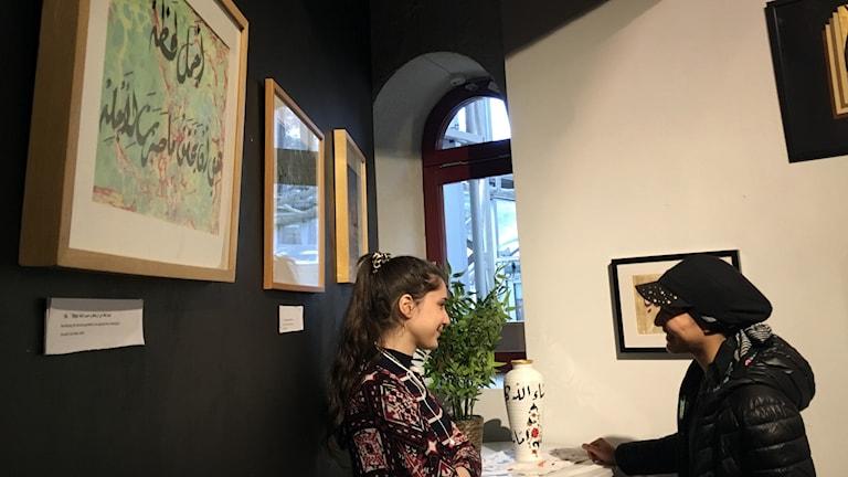 Syskonen Ghada Liza Lebbal och Maya Lebbal från Algeriet