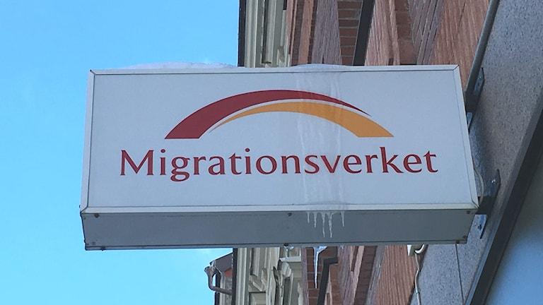 Migrationsverket, skylt