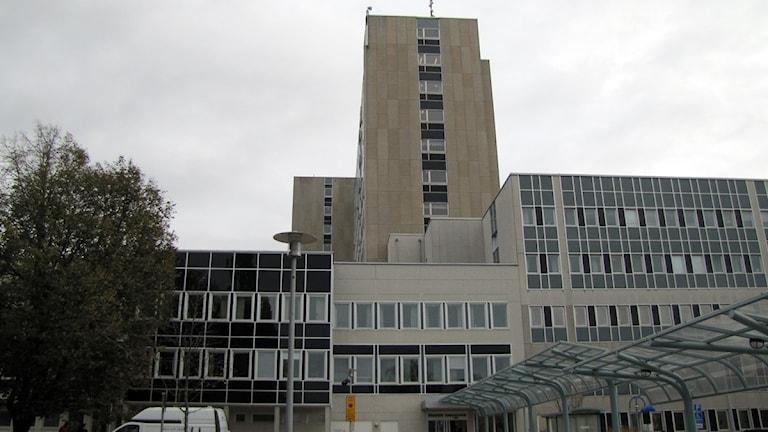 Sjukhuset i Västerås / Foto: Camilla Olsson / SR