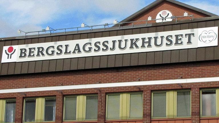 Bergslagssjukhuset i Fagersta. Foto: Kristin Axinge Jaslin/SR.
