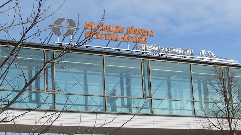 Mälardalens högskola