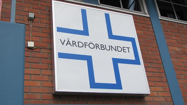 Vårdförbundet Västmanland Foto: Inga Korsbäck/Sveriges radio.