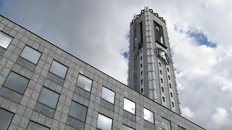 Stadshustornet i Västerås.