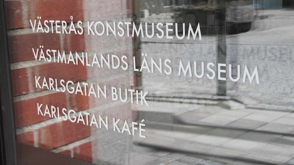 Västmanlands läns museum. Foto: Inga Korsbäck/Sveriges Radio.