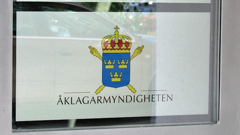 Åklagarmyndigheten i Västerås. Foto: Eva Kleppe/Sveriges Radio