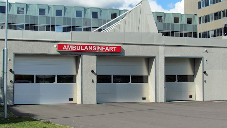 Ambulansinfarten vid Västmanlands sjukhus Västerås. Foto: Eva Kleppe/Sveriges Radio