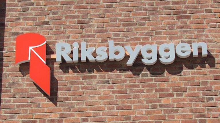 Riksbyggen i Västerås. Foto: Eva Kleppe/Sveriges Radio
