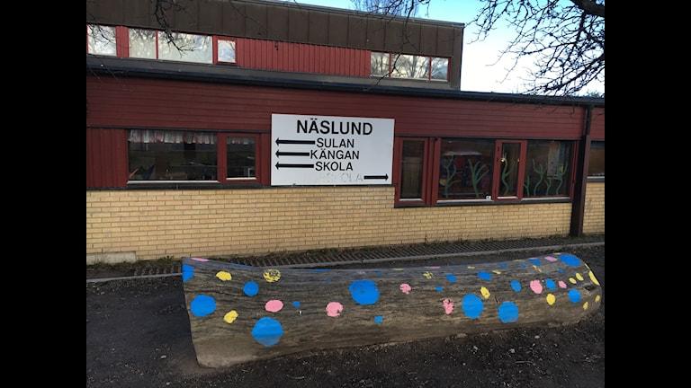 Näslundsskolan i Hallstahammar.