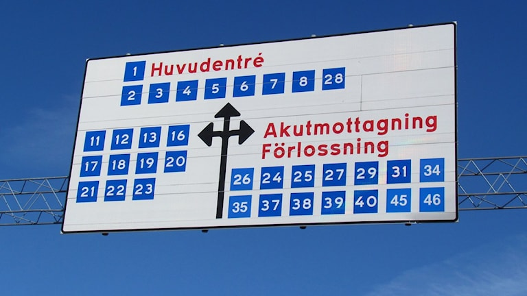Skylt vid Västmanlands sjukhus Västerås. Foto: Eva Kleppe/Sveriges Radio.
