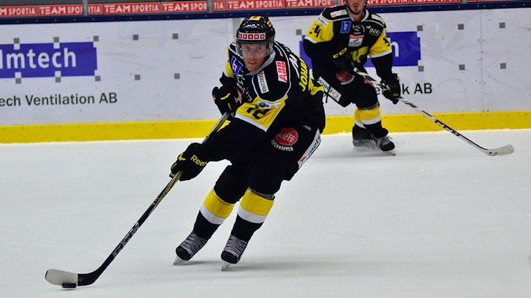 Fredrik Johansson i VIK Hockey / Foto: Mattias Forsberg SR
