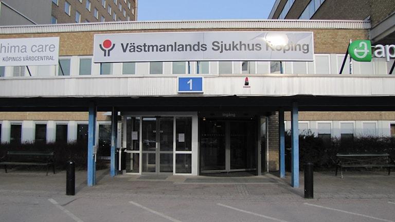 Sjukhuset Köping. Foto: Inga Korsbäck/Sveriges radio.