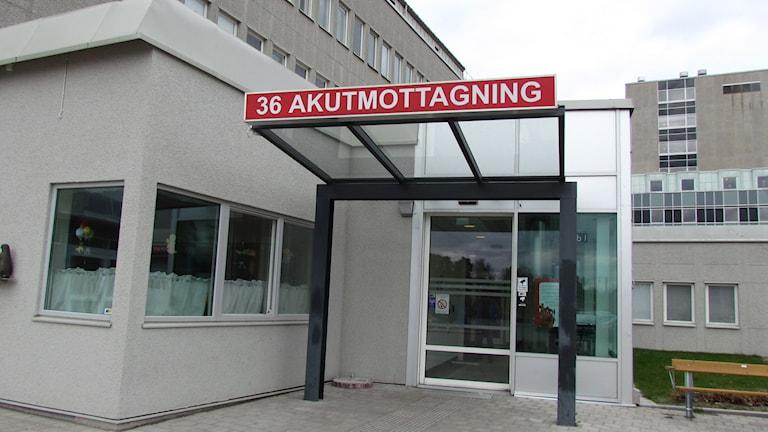 Akutmottagningen i Västerås.