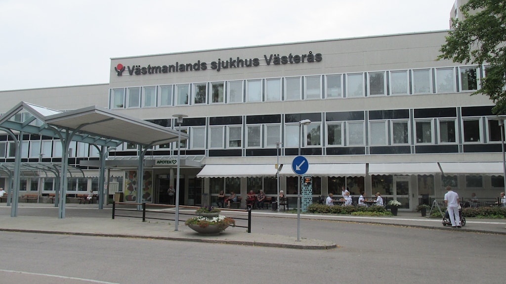 Sjukhuset i Västerås / Foto: Gustaf Larsson / SR