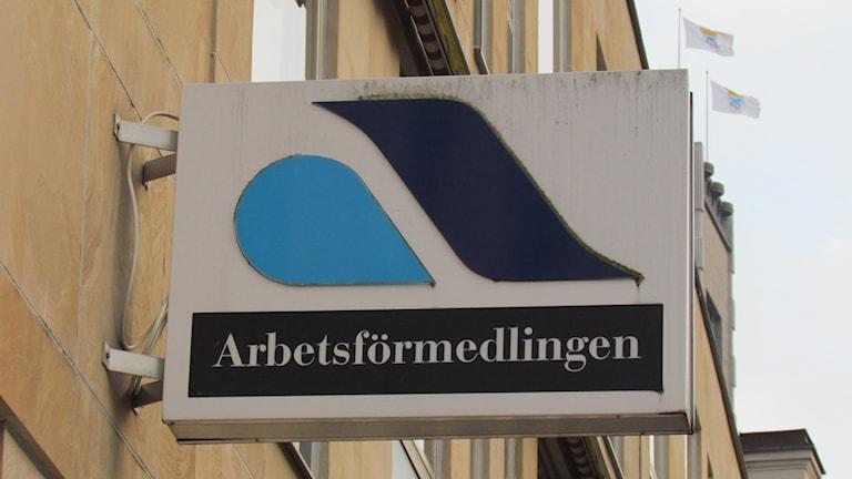 Arbetsförmedlingen. Foto: Patrik Åström/Sveriges Radio.