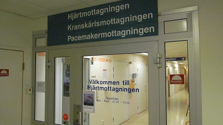 Hjärtkliniken. Foto: Inga Korsbäck/Sveriges Radio.