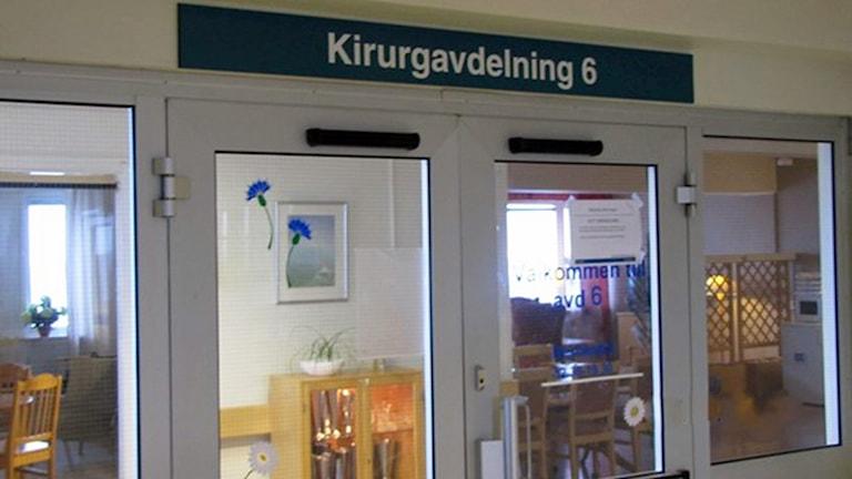 Kirurgavdelningen sjukhuset Västerås. Reporter Inga Korsbäck/Sveriges Radio.