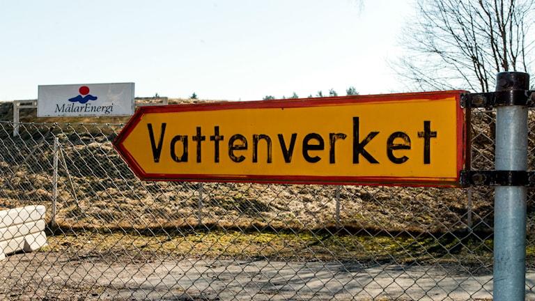 Vattenverket vid Hässlö. Foto: Andreas Eriksson/Sveriges Radio.