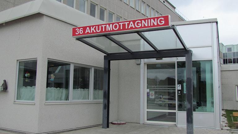 Akutmottagningen Västerås. Foto: Inga Korsbäck/Sveriges Radio.