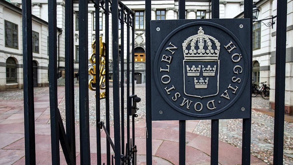 En bild på Högsta domstolens entre