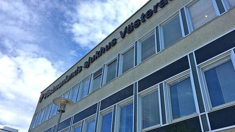 Västmanlands sjukhus i Västerås