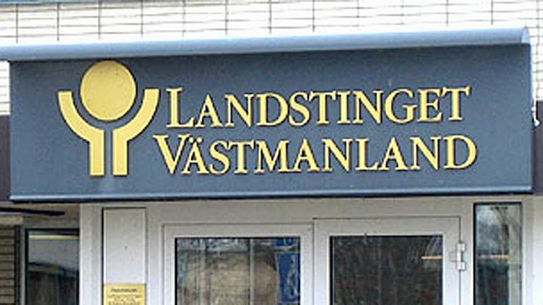 Landstinget Västmanlands entré.