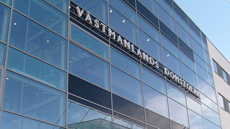 Domstolsbyggnaden i Västerås. Foto: Patrik Åström/SR.