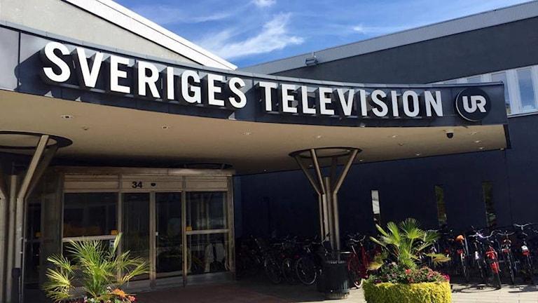 Entré till Sveriges Television i Stockholm.