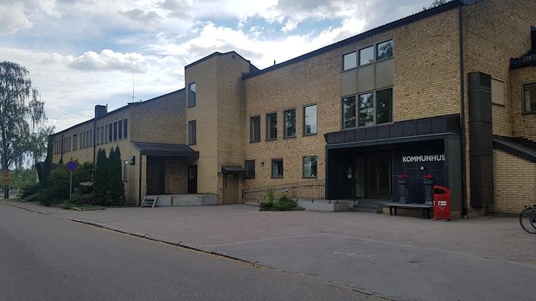 Hallstahammars kommunhus