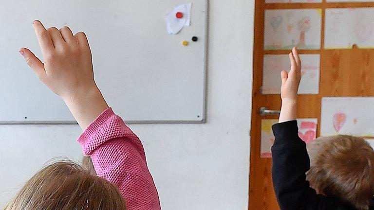 Ny utbildning vill locka fler till läraryrket.