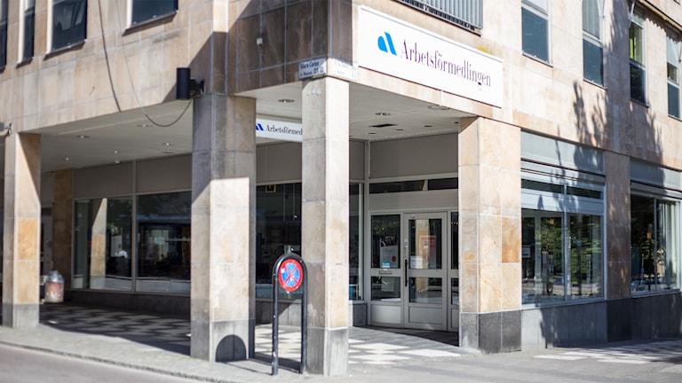 Arbetsförmedlingen i Västerås.