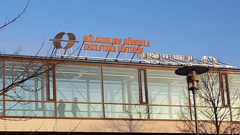 Mälardalens Högskola Västerås