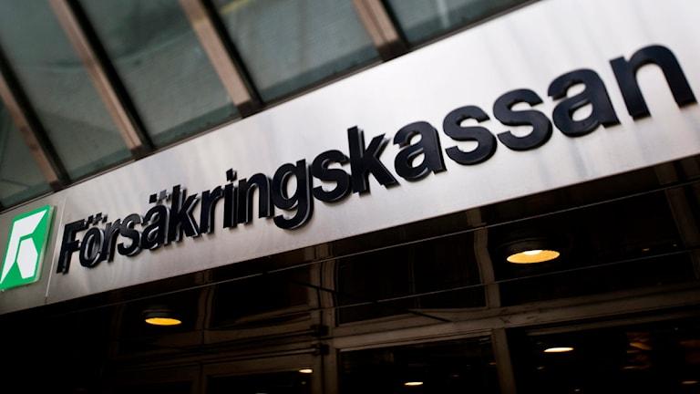 Försäkringskassans lokala kontor blir kvar så länge. Foto: Henrik Montogomery/Scanpix