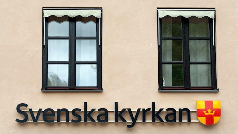 Svenska kyrkan i Uppsala.