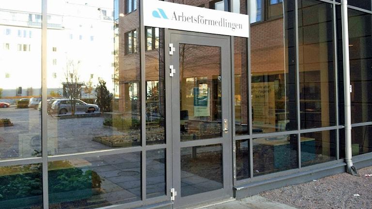 Arbetsförmedlingen i Uppsala. Foto: August Bergkvist / SR
