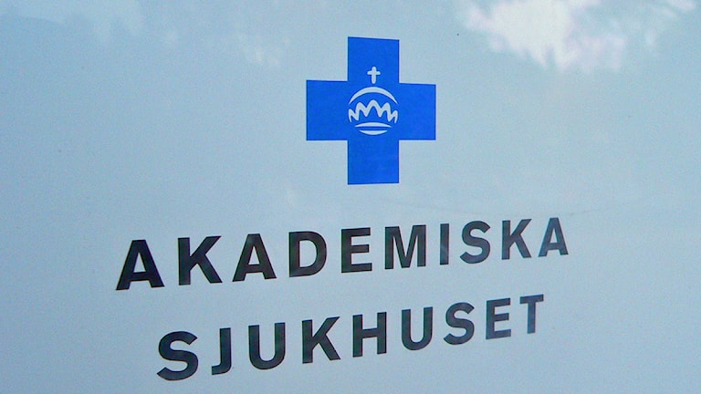 Skylt Akademiska sjukhuset.