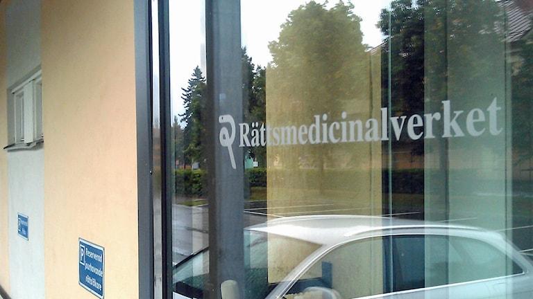 Rättsmedicinalverket i Uppsala. Foto: August Bergkvist / SR