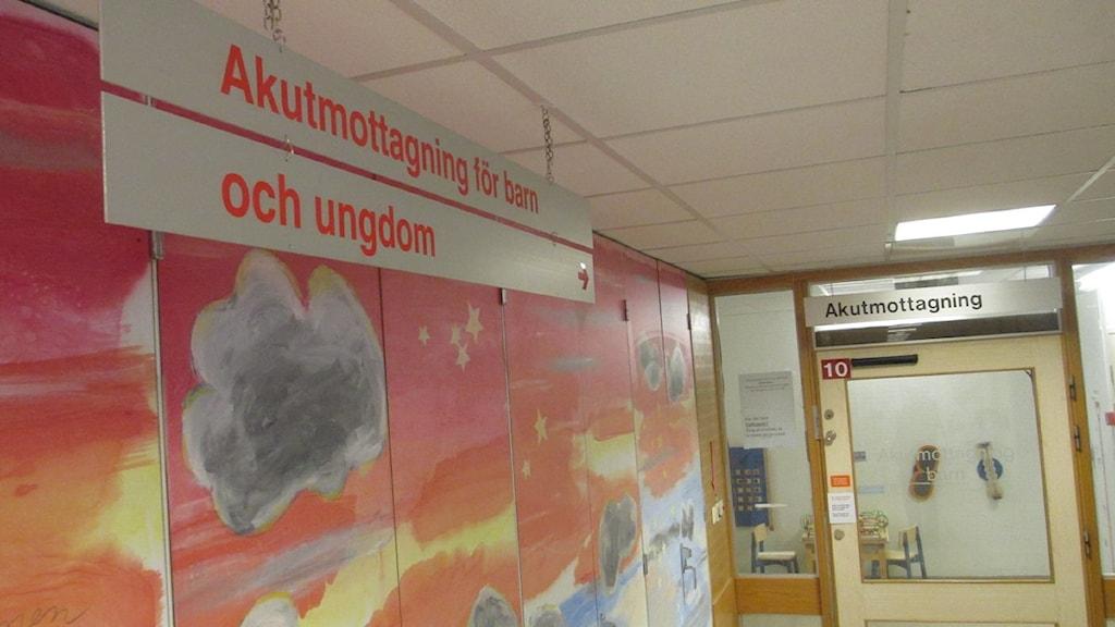 Barnakuten på Akademiska sjukhuset