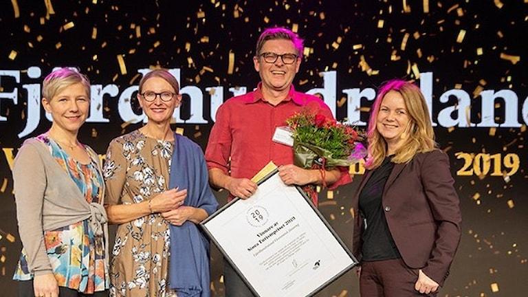 Malin Zillinger, Stiftelsen för kunskapsfrämjande inom Turism, Gunilla Nordlöf, gd Tillväxtverket, Mats Thorburn, Fjärdhundraland samt Jennie Nilsson, landsbygdsminister.