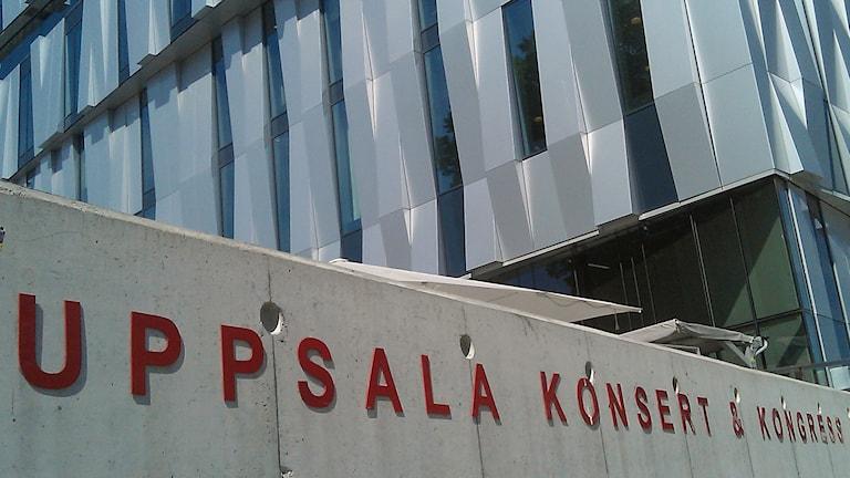 UKK, Uppsala konsert & kongress. Foto: August Bergkvist/Sveriges Radio