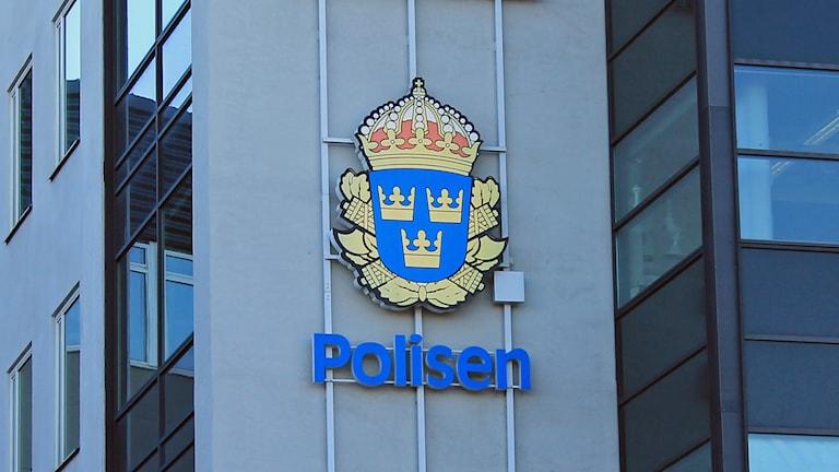 Polishuset Uppsala. Foto: Erik Thyselius/Sveriges Radio